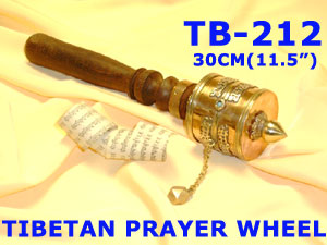 TB-212 TIBETAN PRAYER WHEEL-£12.00